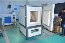 1700度高温炉生产厂家