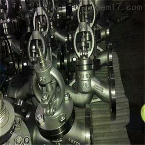 2507截止阀专业生产