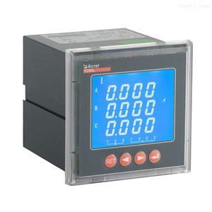 PZ72L-E4/C电流电压组合仪表 电能表