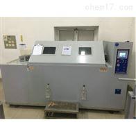 深圳宝安订购科迪KD-160C复合盐雾试验机
