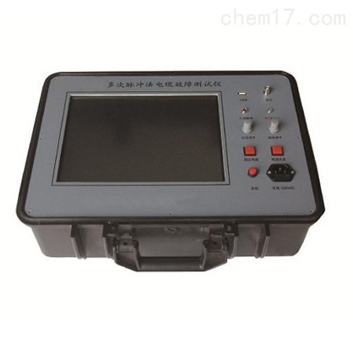 江苏多脉冲电缆故障测试仪质量保证