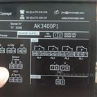 XALIS9400U2温控器JM CONCEPT