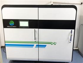 ZHQY-JL农业技术中心实验室废水设备-中环清源