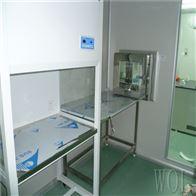 微检室净化工作台定制