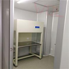 定制实验室超净工作台
