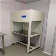 实验室超净工作台生产定制