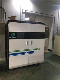 ZHQY-D理化检验、微生物、PCR实验室废水设备厂家