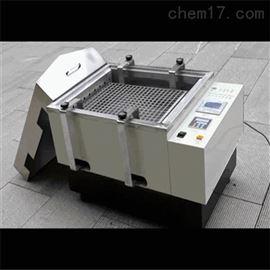 SHZ-C数显水浴恒温振荡器