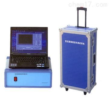 SDPX-1频响法绕组变形测试仪