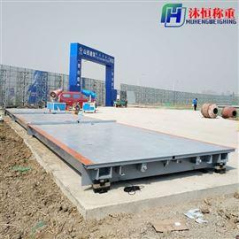 上海耀华200吨电子地磅