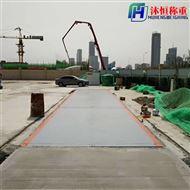 天津维修200吨电子地磅收费