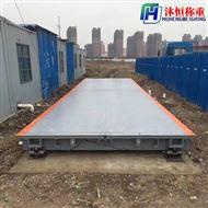 北京120吨电子汽车衡价格