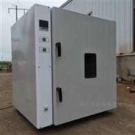 DHG-9640A大型电热鼓风干燥箱