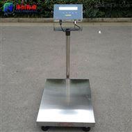 吉林100kg防爆电子秤价格