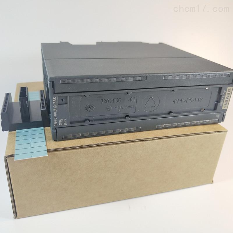 西门子6ES74211FH200AA0专业厂家