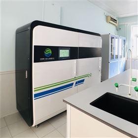 保健中心/技术中心实验室废水设备
