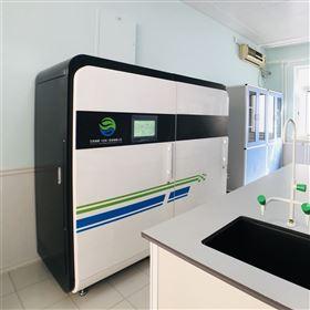 ZHQY-D实验室小型有机物废水处理器
