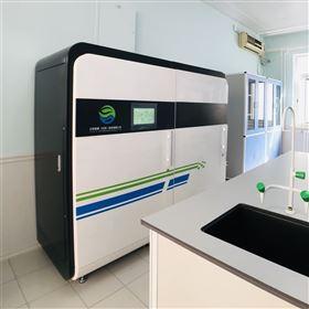 ZHQY-D中学实验室污水处理设备