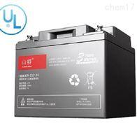 12V38AH山特蓄电池C12-38销售中心