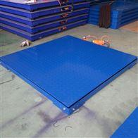DCS-HT-A1.5X1.5m双层电子地磅 2000kg花纹板平台秤