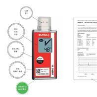 LIBERO CS瑞士ELPRO医药冷链环境监测PDF温度记录仪