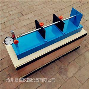 混凝土收缩膨胀仪