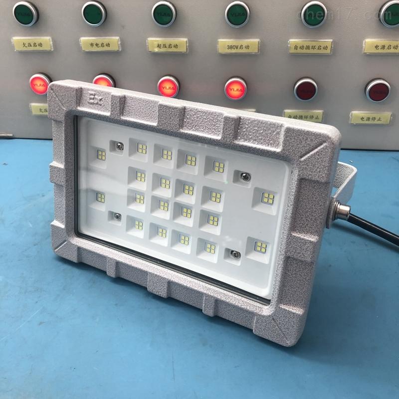 150W大功率LED防爆灯HRD97款带支架