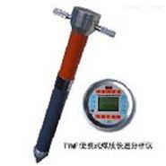 北京煤质灰分热值检测仪