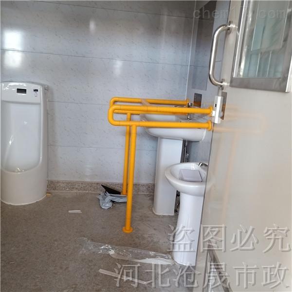 石家庄移动厕所 河北生态移动公厕