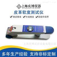 IULTCS测试标准 皮革软硬度试验机