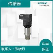 西門子QBE2103-P1壓力傳感器