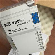 KSVC-101-00111-U00德国PMA总线耦合器模块PMA KS vario温控器