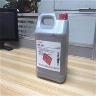 莱宝真空泵油LVO420
