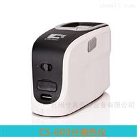 CS-600品质监控分光测色仪