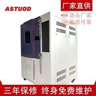 溫度環境試驗箱