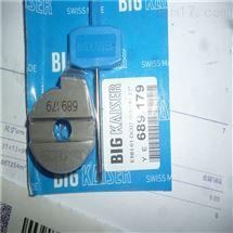 BIG KAISER刀具HB12663-002A