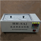HH-SA1-6電熱恒溫油浴鍋