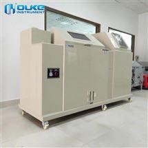 复合式温湿度盐雾综合试验机