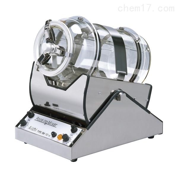 干粉混合机摇摆式混合器