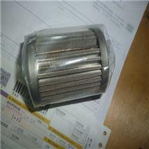 Friedrichs滤芯FE B50.025.L2-P