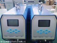 智能氟化物采样器 LB-2070 现货热销