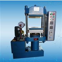 BG-8017橡胶平板硫化机