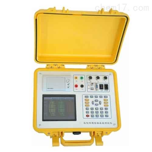 氧化锌避雷器检测仪制造厂家