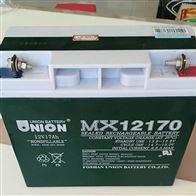 MX12170友联蓄电池品牌报价