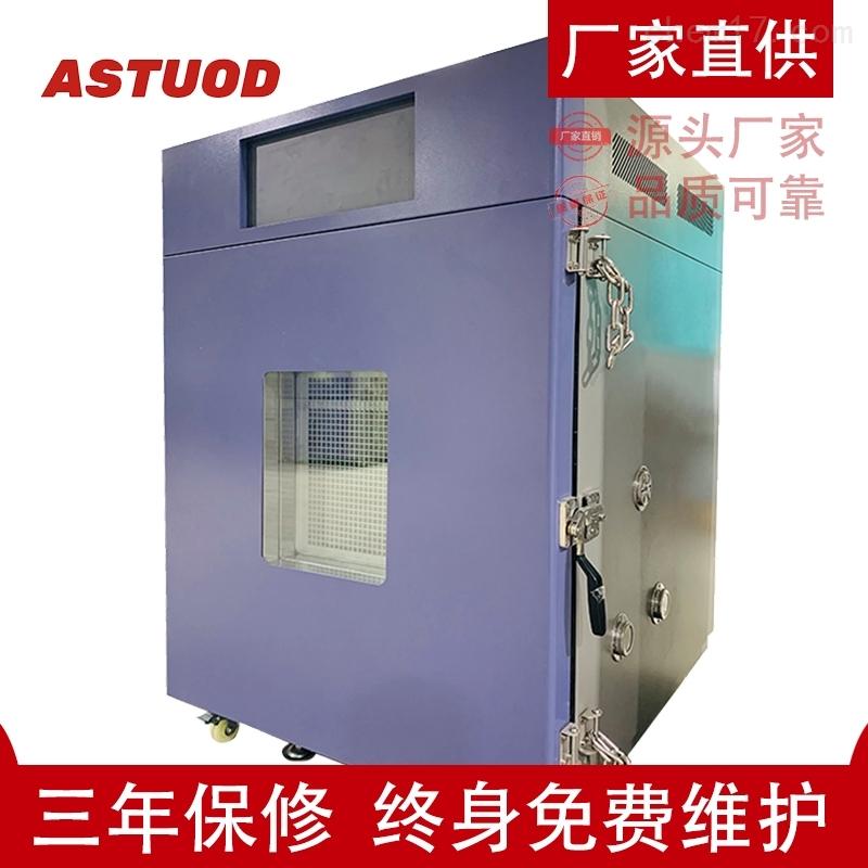 电池高低温循环防爆试验箱