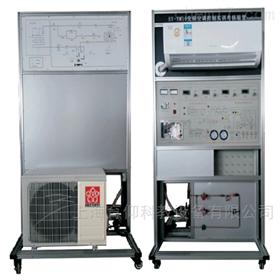 YUYRX-14T变频空调控制实训考核装置