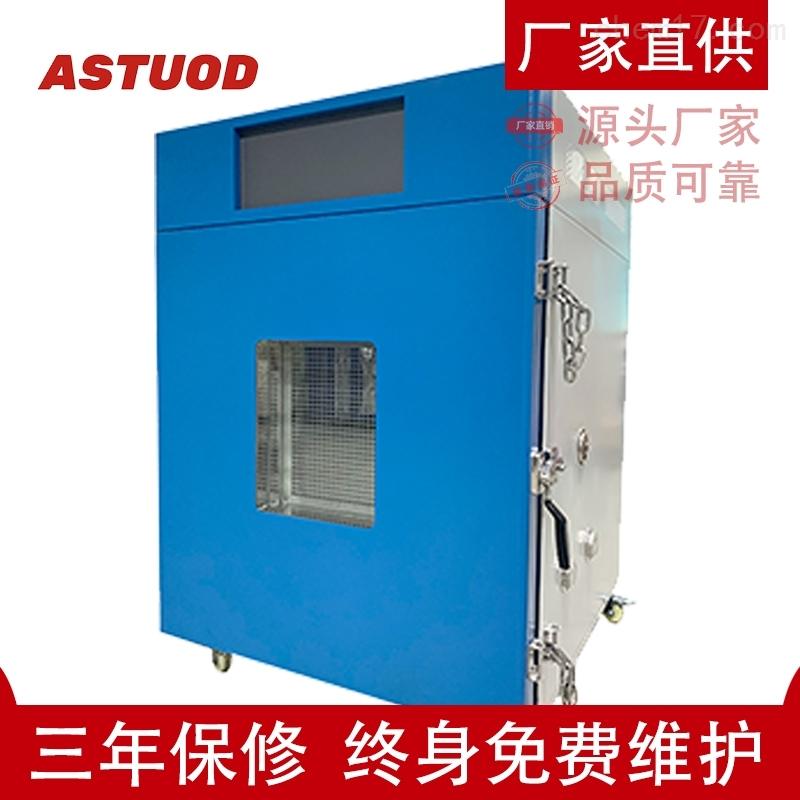 防爆高温箱 锂电池安全检测 厂家维护