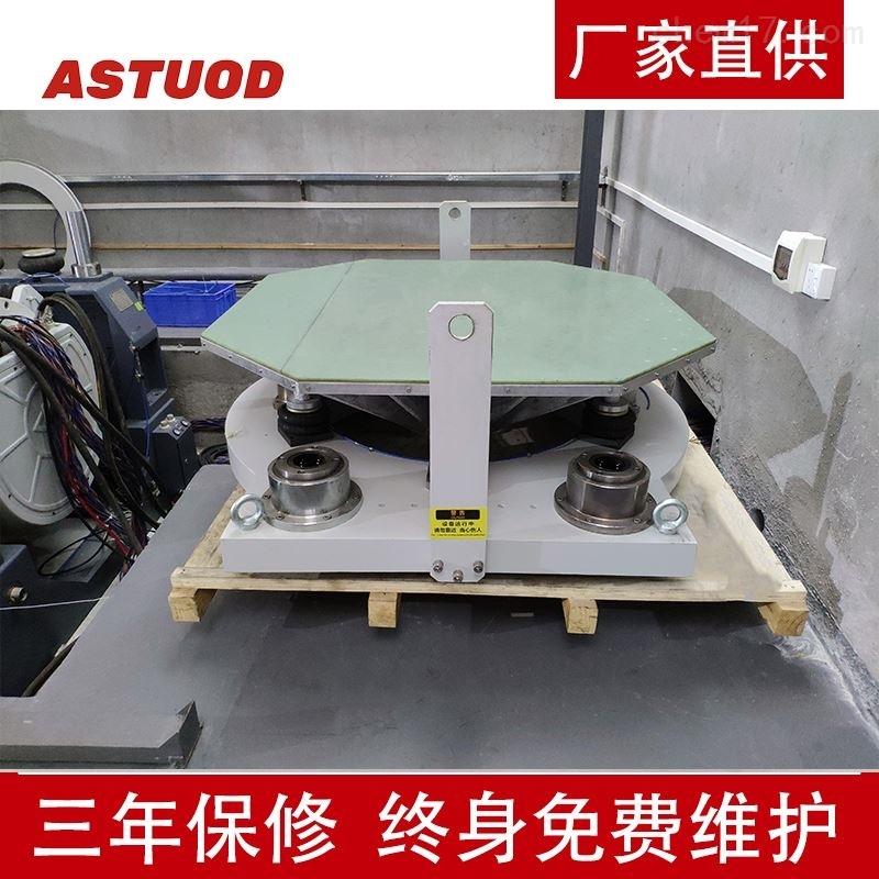 大型电动振动台 电池检测 厂家维护