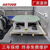 ASTD-BZDT大型电动振动台 电池检测 厂家维护