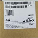 赤峰西门子S7-1200CPU模块代理商